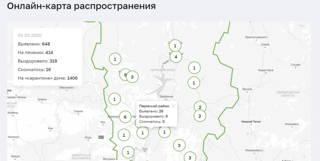 Коронавирус Пермь: карта распространения